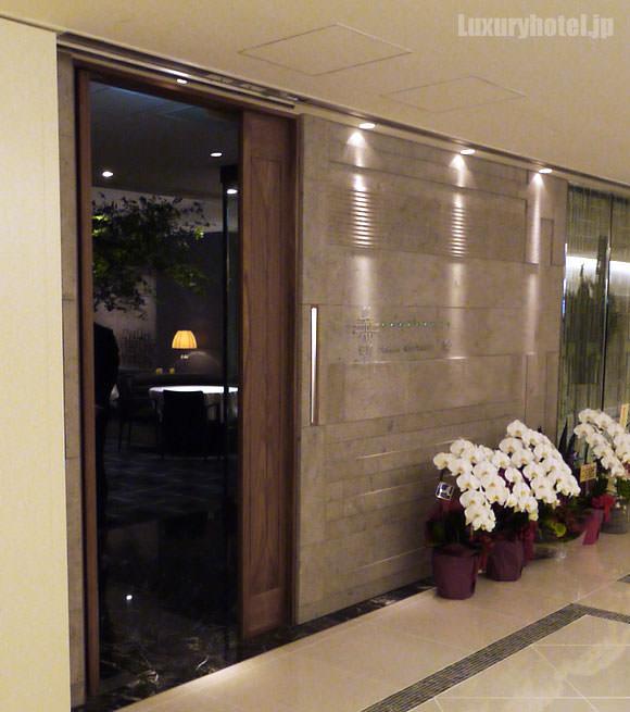 """東京ステーションホテル 「Cantonese """"燕"""" KEN TAKASE」"""
