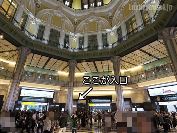 東京駅 丸の内南口改札ドーム