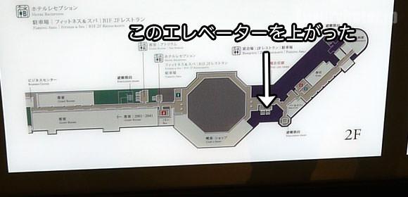 東京ステーションホテル 2階の図