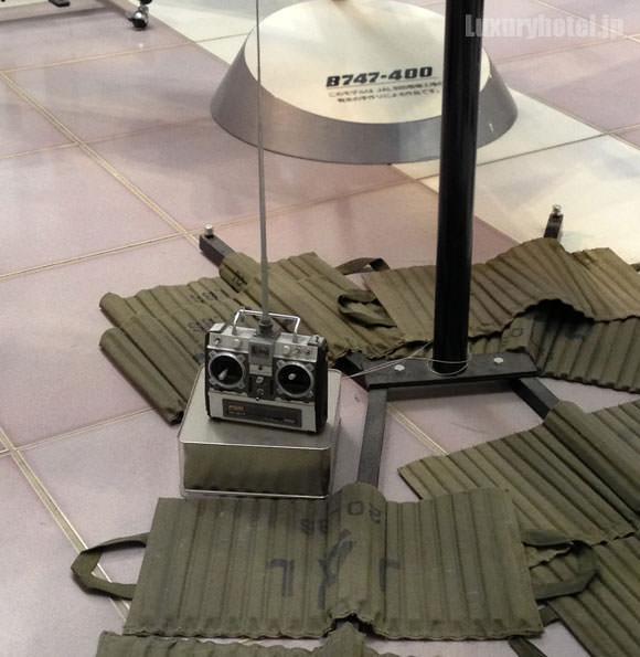 JAL M1ビル 飛行機のラジコン リモコン