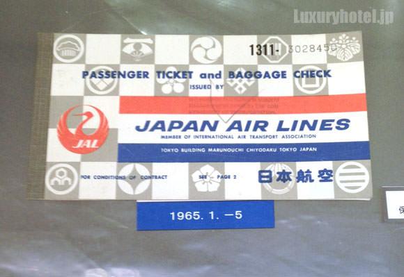JAL M1ビル 昔の搭乗券