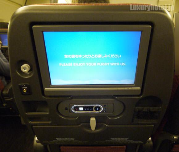 JAL 777新シート体験会 エコノミークラス モニター