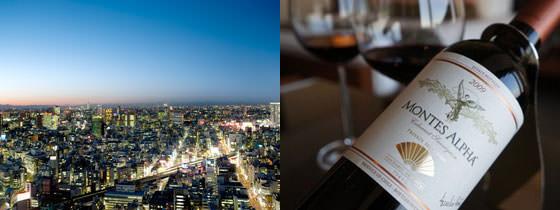 マンダリン オリエンタル 東京 ワイン