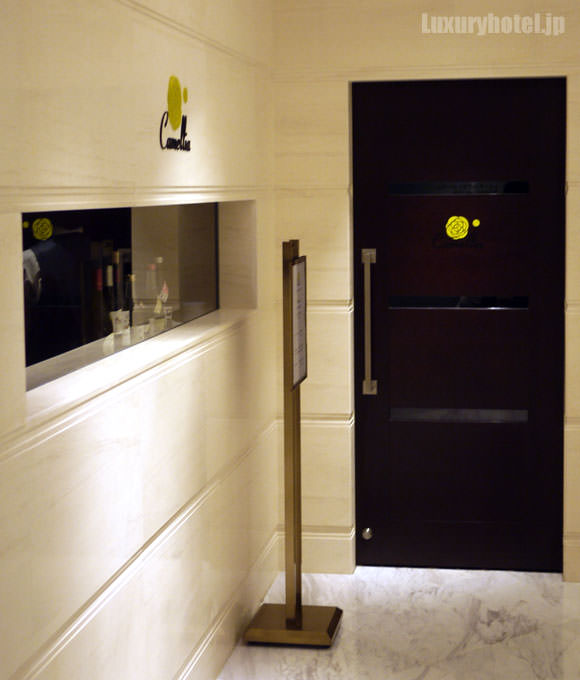 東京ステーションホテル カメリア ドア