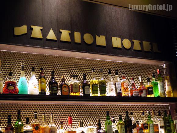 東京ステーションホテル バーの古いロゴ