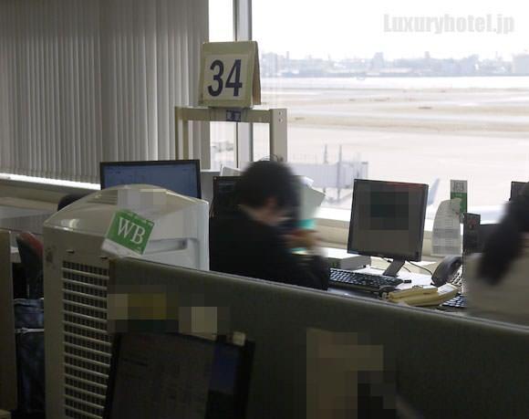 JAL ステーションコントロールセンター内 WB部署