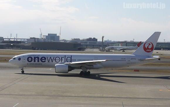 ONEWORLDのロゴの飛行機