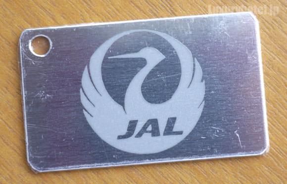 JAL見学会 お土産 合金アルミニウムネームプレート