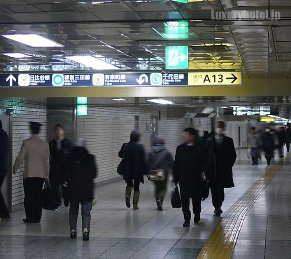 日比谷駅出口A13