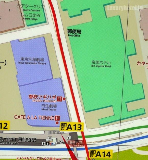 日比谷駅出口A13 地図
