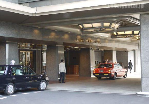 帝国ホテル 正面玄関