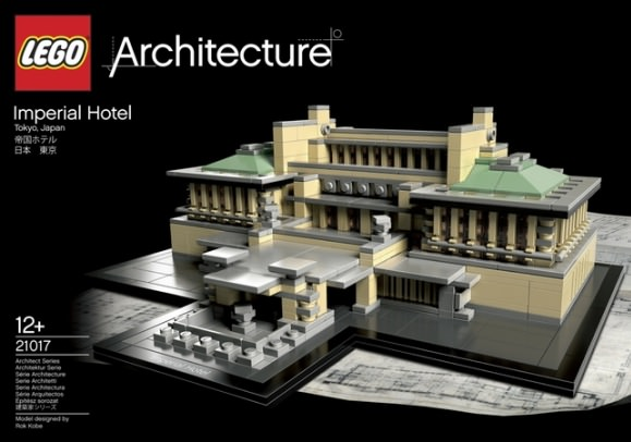 レゴ 帝国ホテル