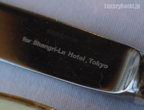 シャングリ・ラ ホテル 東京 ナイフはsambonetとのコラボ