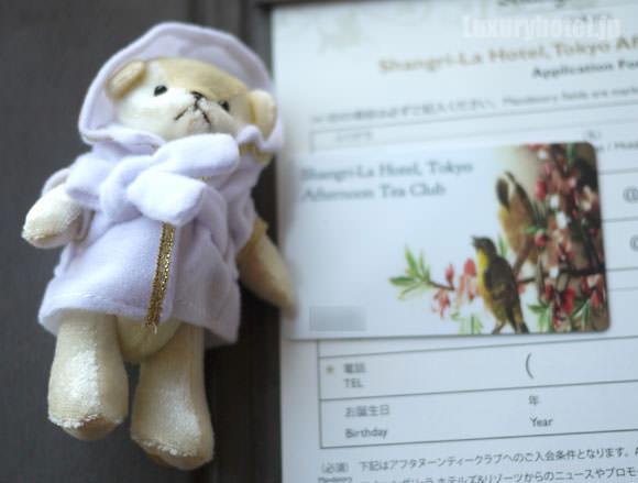 シャングリ・ラ ホテル 東京 アフタヌーンティークラブ ベアのぬいぐるみ