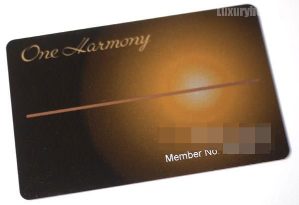 One Harmonyカード