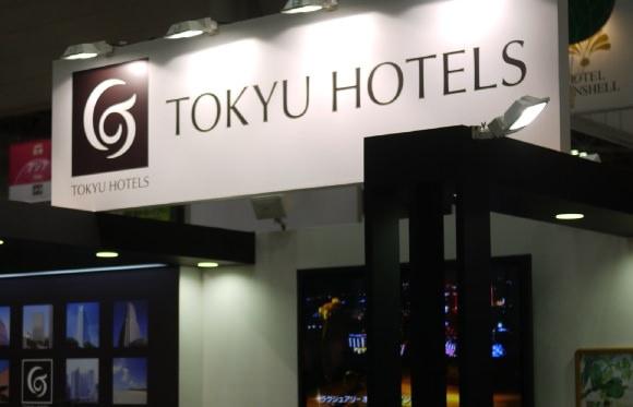 旅博 東急ホテル