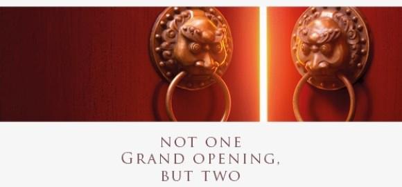 シャングリ・ラ ホテル 中国に2軒オープンタイトル画像
