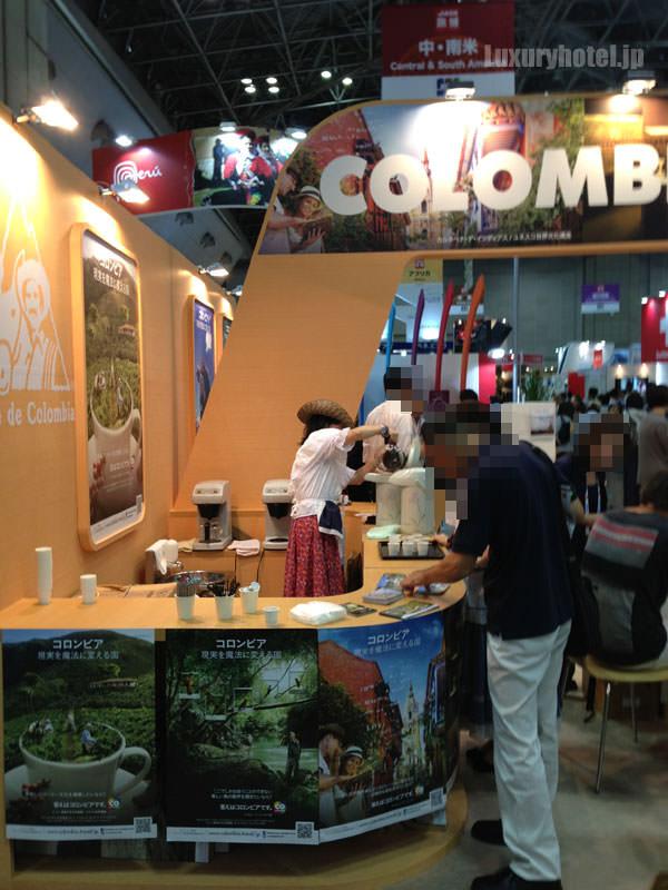 コロンビア コーヒー試飲