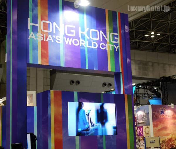 香港ブース
