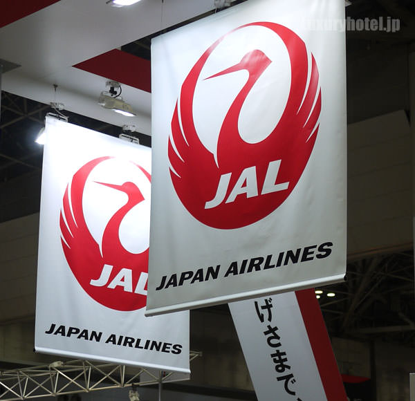 旅博2013 JALブース