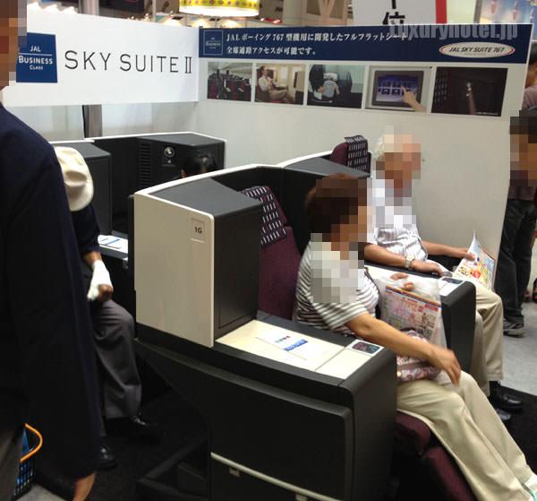 JAL skysuite 2 体験