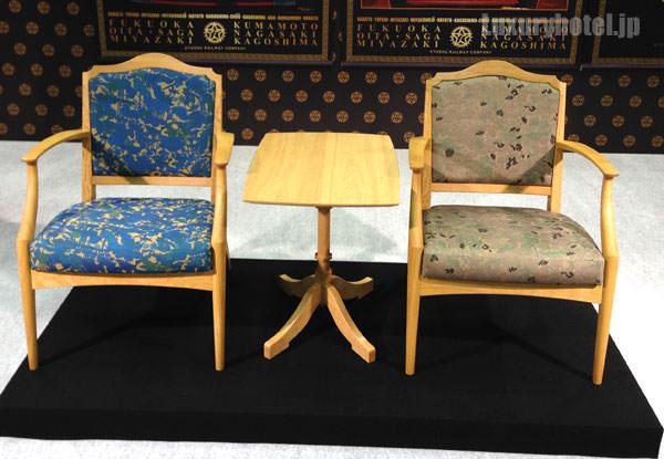 JR九州 ななつ星 椅子