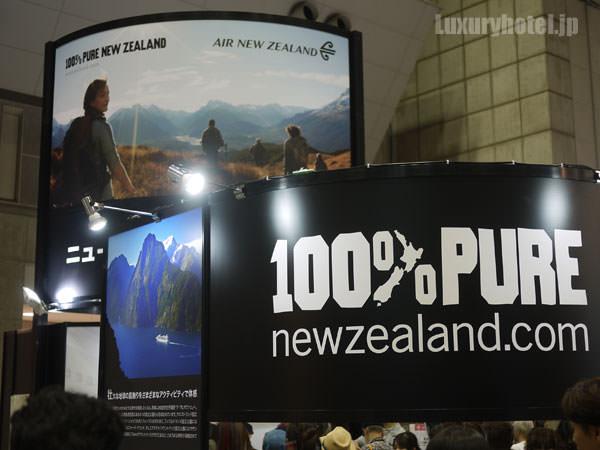 ニュージーランドブース