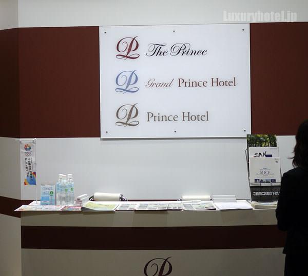 プリンスホテル ブース