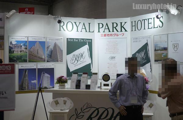 ロイヤルパークホテル ブース
