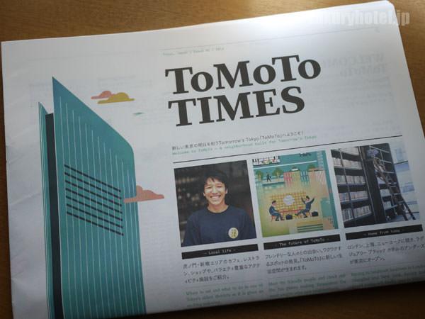 ToMoTo TIMES