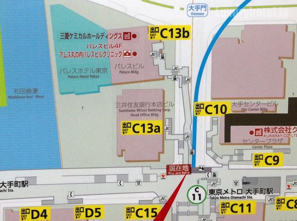 大手町駅 構内地図