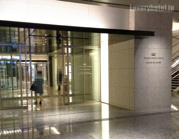 パレスホテル東京入り口