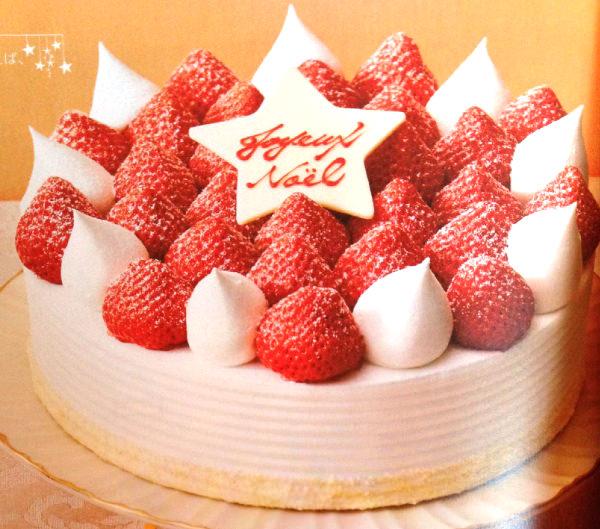 スーパークリスマスショートケーキ