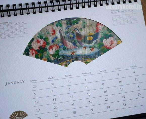 マンダリン オリエンタル 東京 卓上カレンダー扇のマーク