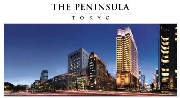 楽天トラベル ザ・ペニンシュラ東京画像