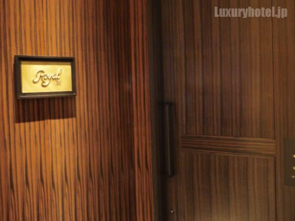 パレスホテル東京 ロイヤルバーの入り口
