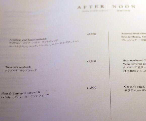 パレスホテル東京 プリヴェ メニュー