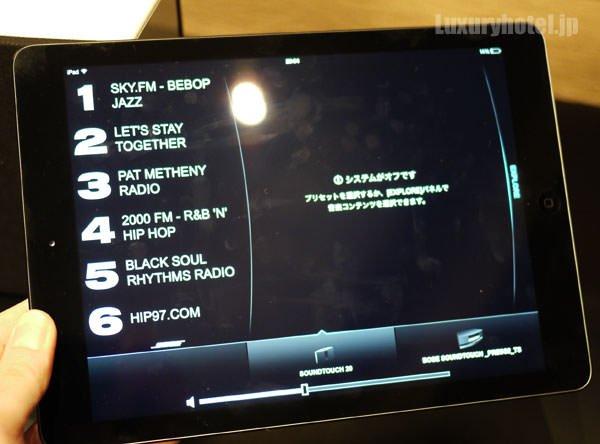 ボーズ soundtouch wi-fi music system 専用アプリ