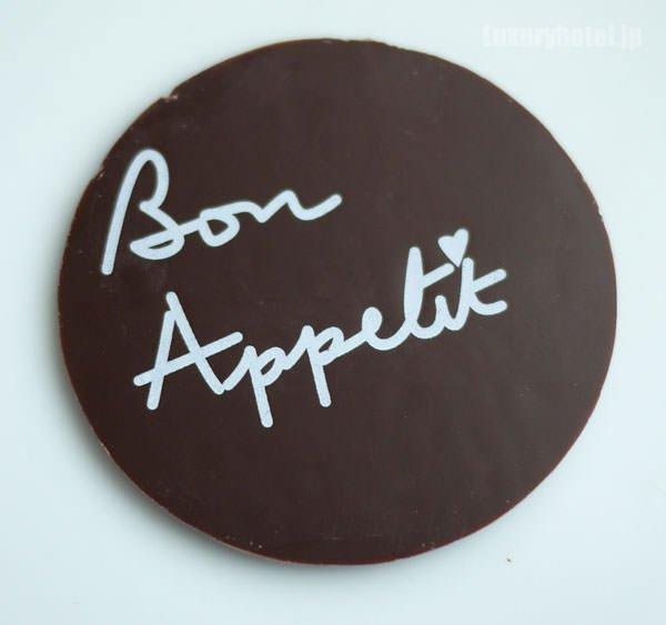 ジャンポールエヴァンのチョコレート パレ「パレマカエ ボナペティ」