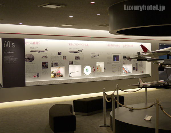JAL SKY MUSEUM 中の様子