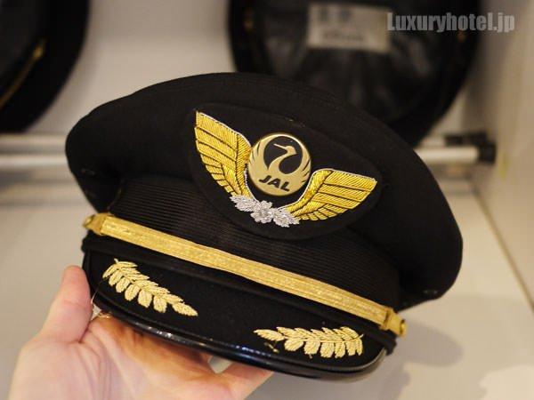JAL 「SKY MUSEUM」 制服体験エリア 本物のパイロット帽子