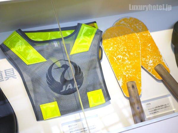 JAL 「SKY MUSEUM」 仕事紹介エリア 空港地上スタッフの7つ道具
