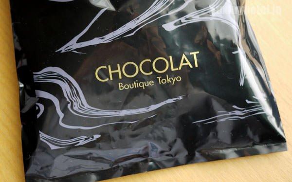 140315 hiltontokyo chocolat boutique tokyo