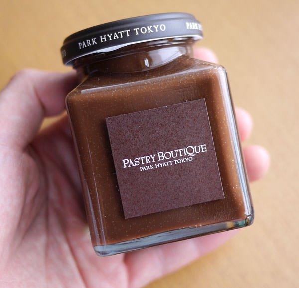 パーク ハイアット 東京 チョコレートペースト 手に持った大きさ 小さめのサイズです
