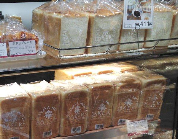 金谷ホテルベーカリー 食パン