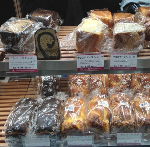 金谷ホテルベーカリー マーブルパン