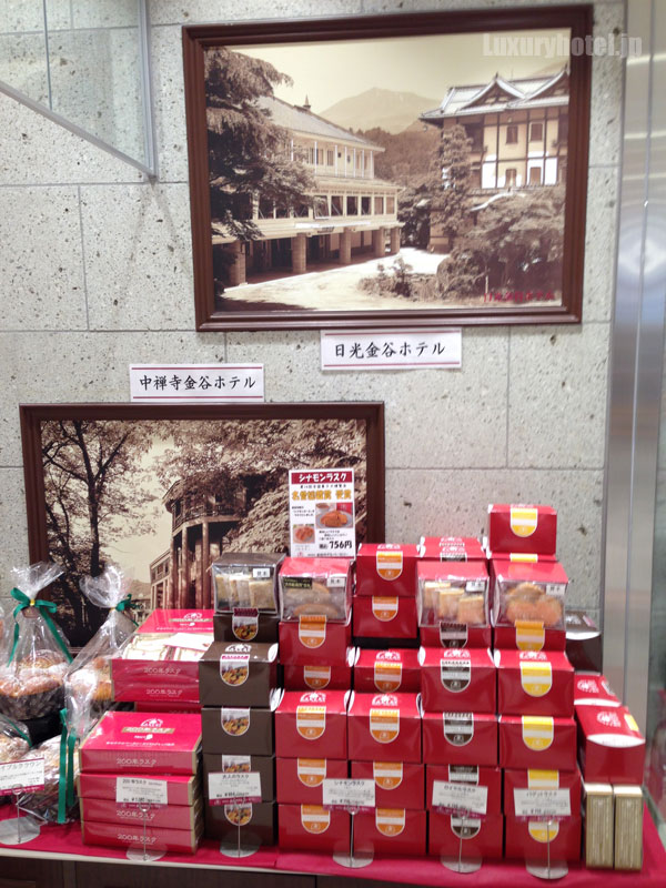 金谷ホテルベーカリー 上野店の店内ディスプレイ