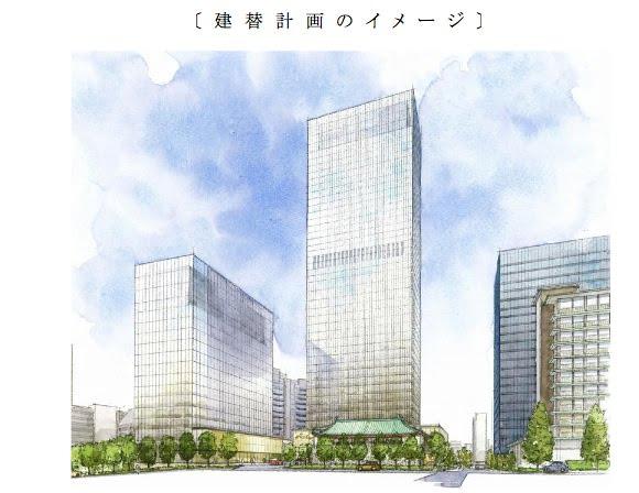 ホテルオークラ東京 建て替え後のイメージ