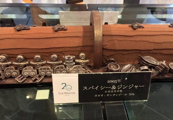 ウェスティンホテル東京 開業20周年の20メートルのケーキ スパイシー&ジンジャー