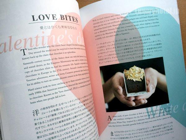 マンダリン オリエンタル 東京 Delight バレンタインの記事